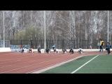 Финал бега на 100 метров среди юношей городской спартакиады 2013 г. в Тобольске